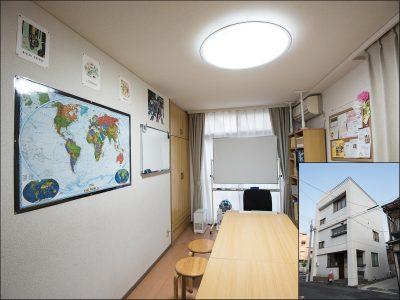 高松英会話ケビンズイングリッシュハウスの教室の外観とレッスンルームです。