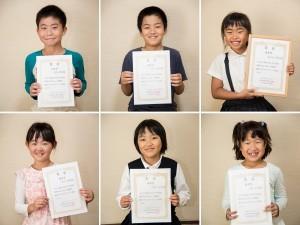 高松市小学生英語暗唱大会の受賞者のコラージュです。